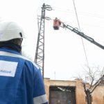 Értesítés villamosenergia-szolgáltatás szüneteléséről